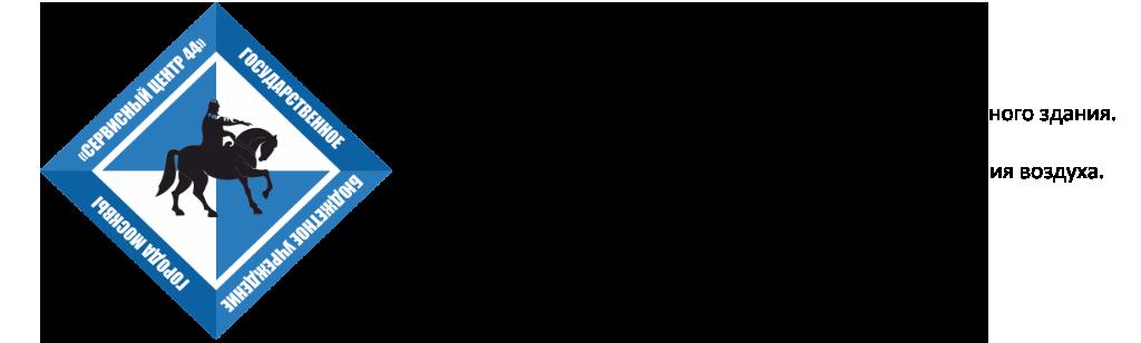 sc44-1